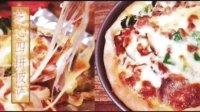 拉丝更多芝心四拼披萨在家做(新奥尔良鸡肉口味黑椒牛肉口味金枪鱼口味萨拉米肠口味)