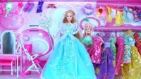 芭比娃娃 拆玩具 芭比娃娃家庭主妇套装 过家家玩具 亲子小游戏 LY芭比娃娃之家