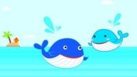 蓝鲸总动员 海底小纵队 黑猫警长 亲子游戏 手工教程 大白鲨 卡通玩具试玩