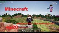 负豪渣我的世界《工业2工厂2bc管道》Minecraft善解羊衣ep20