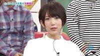 関ジャニ∞のジャニ勉「元AKB48 光宗薫」 -16.02.25-
