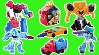 变形金刚 玩具 麦当劳开心乐园餐玩具 Transformers Toys McDonalds Happy Meal Toys