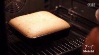 3分钟学会棉花蛋糕制作,戚风蛋糕的亲戚口感更细腻绵润