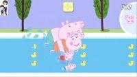 小猪佩奇的假期第3期:游泳比赛★粉红猪小妹