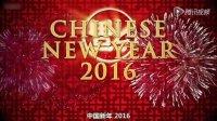《中国春节》(双语加长版)第1集:回乡