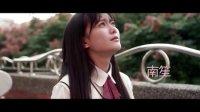 《半熟少女》虐心版预告片