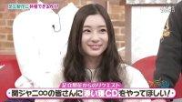 関ジャニ∞のジャニ勉「足立梨花」 -16.03.03-
