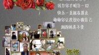 向日葵的约定-ppt-视频制作-陕西国际商贸学院