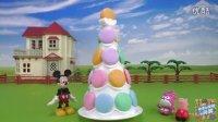 奇奇和悦悦的玩具 2016 马卡龙甜点 306