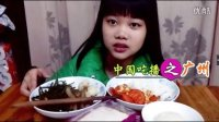 木雪的紫米奶酪面包+家常菜1110【处女座的吃货】中国吃播,国内吃播,木雪投稿吃出个未来·吃饭直播,大吃货爱美食,大胃王,减肥,美食人生,吃饭秀