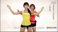 <走为上策>减肥秘籍01 健身操 减肥操 在家轻松减肥健身  胸肩运动http://v.youku.com/v_show/id_XMTQ5MjYxNTk5Ng==.html