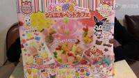 【喵博搬运】【日本食玩-可食】宝石宠物甜点《*^__^*》