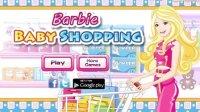 芭比买婴儿用品芭比公主动画片大全中文版