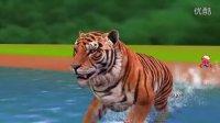 老虎vs鳄鱼vs狮子vs棕熊