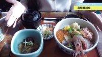 日本海鲜盖浇饭【SAKURA&YURI 闹】-15