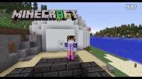 负豪渣我的世界《重生三条命》Minecraft知识的力量!EP4