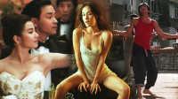 那些电影中的经典起舞《华语篇》 66