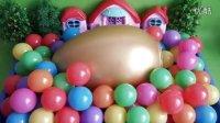 巨大黄金蛋 健达奇趣蛋惊喜蛋 掏出超级飞侠 面包超人 猪猪侠 熊大精美礼物
