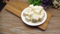 【奶油小方】椰丝奶冻 椰奶冻 奶油冻制作方法 超嫩超滑 入口即化 手工制作无添加