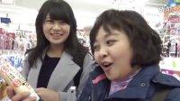 日本人在药妆店都买什么 08