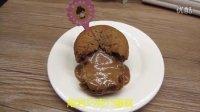 【熔岩巧克力蛋糕】 爆浆蛋糕 手工制作
