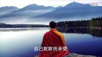 《修心八颂》大悲咒 佛教音乐歌曲大全100首经典佛歌佛经全文梵唱念诵