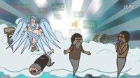 CSGO搞笑动画 沙漠2的炸弹危机