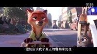 疯狂动物城 电影 2016 中文版