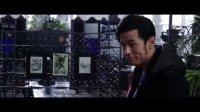 【猴姆独家】周杰伦终于出镜!《惊天魔盗团2》第二支预告片大首播!