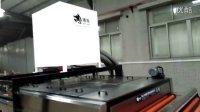 佛山玻璃机械厂家供应大型玻璃清洗机 风刀型 玻璃清洗干燥机 1600型 玻璃清洗机1.6米