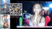 3月16日 龙珠女主播 梦楠 花式玩吃香蕉剪辑
