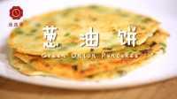 迷迭香:在迷迭香最受欢迎的工作餐就是它,就是它!