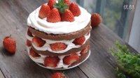 草莓可可蛋糕