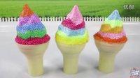 奇奇和悦悦的玩具 2016 美味彩色冰淇淋中发现奥特蛋 哆啦A梦 芭比娃娃 348