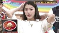 関ジャニ∞のジャニ勉「成海璃子」 -16.03.17-