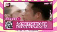 小太阳钟汉良让对戏的李小冉 唐嫣等女演员欲仙欲死的超高吻技大盘点 160319