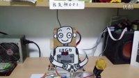 超级人工智能全自动创作logo机器人-讲解