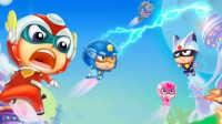 视频: 开心超人之超时空保卫战 启源星之战 奇幻之旅2 开心大作战动画片亲子游戏