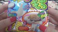 sistercandyの食玩10 花生巧克力糯米糍 日本食玩(可食)