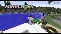 负豪渣我的世界《重生三条命》Minecraft我狗带了!EP8