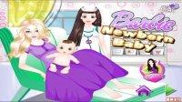 芭比公主动画片大全中文版 芭比生宝宝 芭比之梦想豪宅 芭比娃娃
