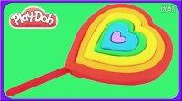 【彩虹乐园】千层心棒棒糖 糖果蛋糕雪糕 七龙珠 蜡笔小新 海贼王 小猪佩奇 爱探险的朵拉 小黄人 猪猪侠 贝尔儿歌 熊出没 奥特曼 火影忍者