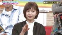 関ジャニ∞のジャニ勉「佐野ひなこ」 -16.03.24-