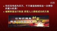 2015中国移动互联网年度榜单公布,完美世界琅琊榜 大圣传  左耳 择天记 太古神王 永夜君王 玄幻奇幻