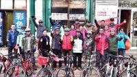 视频: 2016.3.19.首骑环游金三角    感受春天的魅力