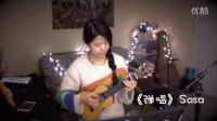 《林俊杰 – 弹唱》ukulele cover|A Song for You Till the End of Time