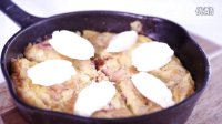 早餐 培根蔬菜烘蛋,饱腹感Frittata