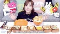 【木下大胃王】做做看 7种焗烤浓汤吐司!3公斤 5150 kcal