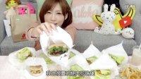 【木下大胃王】摩斯鲜奶油吉士双层照烧堡,摘鲜绿堡全种类 7个,烧肉_海洋珍珠堡etc