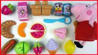 开心时刻与玩具介绍 2016 粉红猪小妹水果切切看切水果切切乐 39 粉红猪小妹水果切切看
